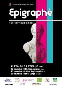 EPIGRAPHE'
