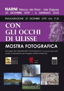 """Mostra Fotografica """"Con Gli Occhi Di Ulisse"""". Al Digipass di Narni la mostra che racconta storie di integrazione"""