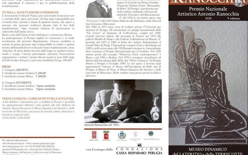 GIORNATA DI STUDI, MOSTRA, PREMIO NAZIONALE: INIZIATIVE DEDICATE ALL'ARTISTA ANTONIO RANOCCHIA