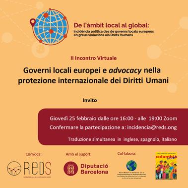 """INCONTRO """"GOVERNI LOCALI EUROPEI E ADVOCACY NELLA PROTEZIONE INTERNAZIONALE DEI DIRITTI UMANI"""""""