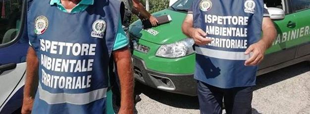 """CORSO DI FORMAZIONE PER LA NOMINA AD """"ISPETTORE AMBIENTALE""""  promosso da AMBIENTE ROSA"""